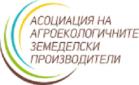 AAEF_logo