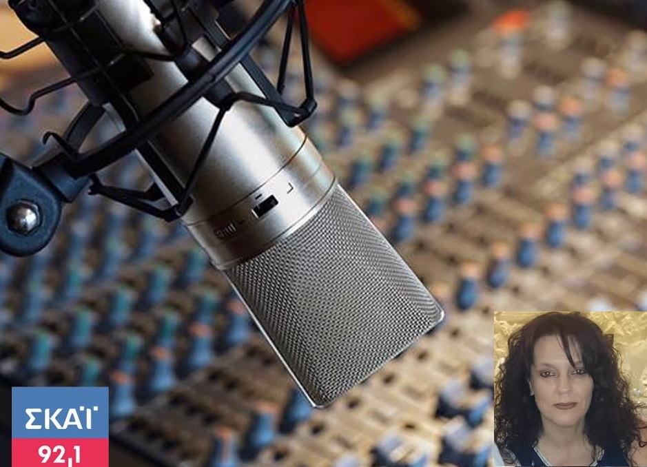 Radio Interview SKAI Crete, Greece