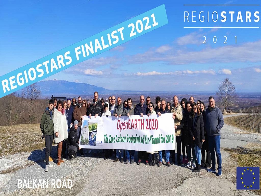BalkanROAD finalist for REGIOSTARS2021